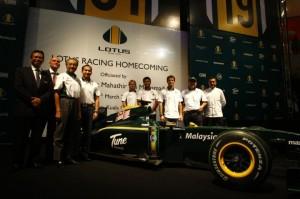 Lotus Racing Kuala Lumpur Lotus Cosworth T127
