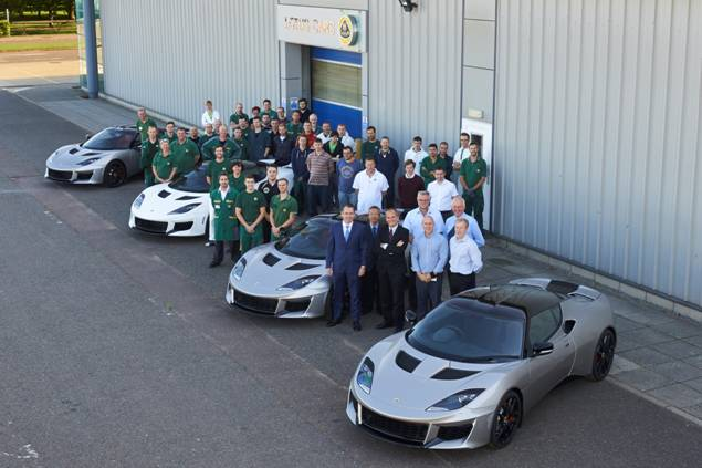 Evora 400 customer cars